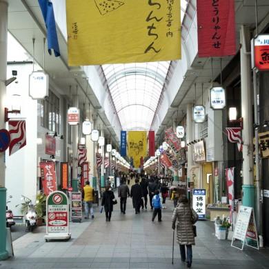 Hakata-Kawabata Shopping Street