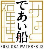 那珂川水上バス「福博みなと であい船」クルーズ
