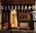 櫛田神社近くにあります!(お店の外観)