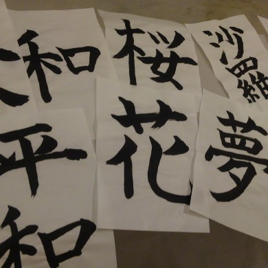 【Cultural experience】Calligraphy