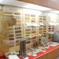 様々な展示物