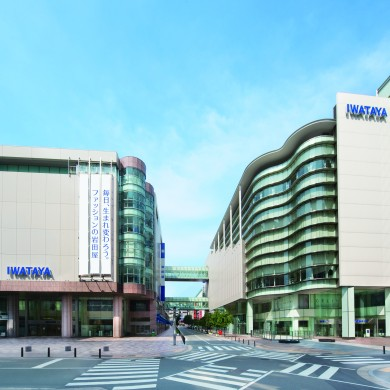 Iwataya Department Store