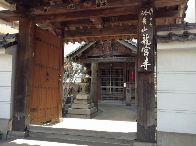 Ryuguji Temple