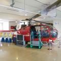 直升機展示