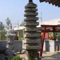米一丸石造九重塔