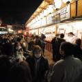 十日恵比須大祭の様子