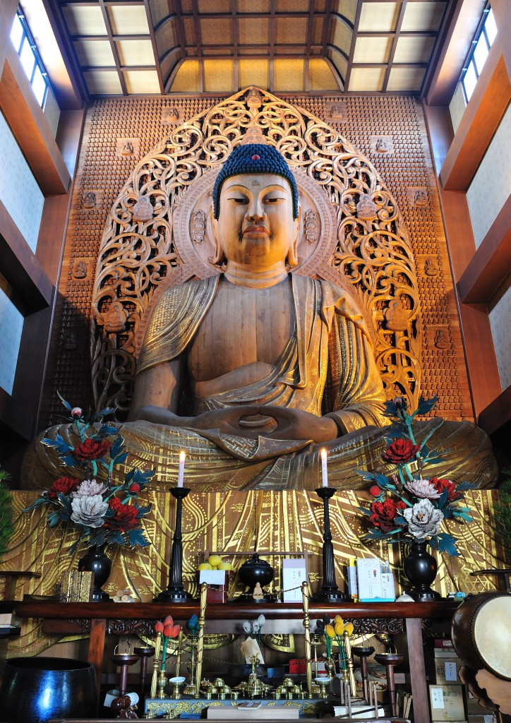 The Fukuoka Great Buddha