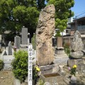 The tomb of Kamiya Sotan, a renowned merchant of Hakata