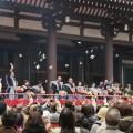 東長寺の節分祭