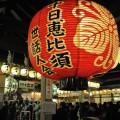 正月大祭は1月8日(月・祝)から11日(木)まで開催
