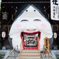 The biggest Otafuku Mask in Japan