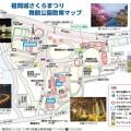 福岡城さくらまつり舞鶴公園散策マップ