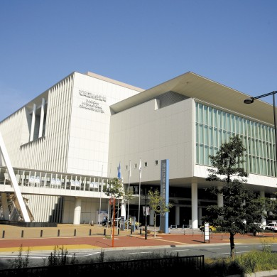 Fukuoka International Congress Center