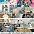 ルーヴル美術館特別展「 ルーヴル№9 ~漫画、9番目の芸術~」福岡アジ …