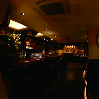 Bar Higichi