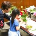 関連イベント-親子いけばな体験教室-