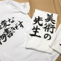 Calligraphy on T-shirt at SUiTO FUKUOKA!
