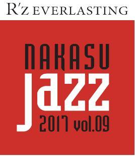 NAKASU JAZZ 2017【FUKUOKA MUSIC MONTH EVENT】