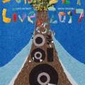 25th Sunset Live 2017 - Love & Unity-【芥屋海水浴場・キャンプ場 特設 …