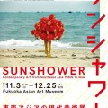 """Sun Shower: Contemporary Art Exhibition of South-East Asia from 198 …"