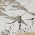 テレビ西日本開局六十周年記念 特別展「王羲之と日本の 書」【九州国立博 …