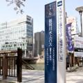 水上バスのりば 提供:福岡市