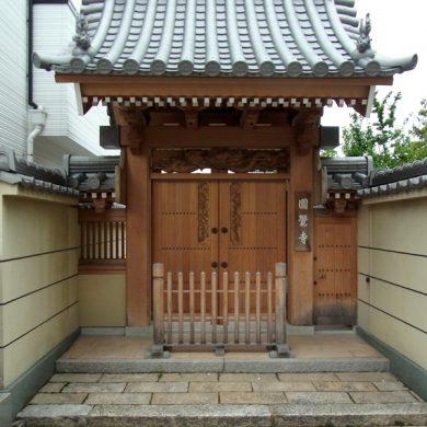Engaku-ji Temple