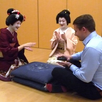 Hakata Traditional Performing Arts Centre  EVENT