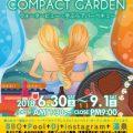 COMPACT GARDEN-コンパクトガーデン-【ベイサイドプレイス博多】BBQやビ …