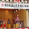 平成30年度 博多祇園山笠奉納仁和加(にわか)大会【櫛田神社】
