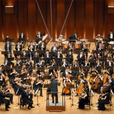 The Kyushu Symphony Orchestra The 368th Subscription Concert