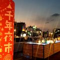 千年夜市 2018〜 Fukuoka Freedom Night Market 〜【中洲・清流公園】8~ …