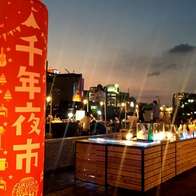 千年夜市 〜 Fukuoka Freedom Night Market 〜【中洲・清流公園】2019年8 …