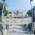 姪の浜文化祭vol.3【姪の浜商店街・姪浜住吉神社】2018