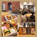 「おせち料理に合うウイスキー」セミナー&食事会 @カフェ&バル M's Ki …