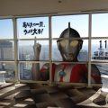 「ウルトラマン」が登場!【福岡タワー展望室】顔だけで約1.5m!