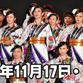 ふくこいアジア祭り2018【天神地区/JR博多駅前広場/キャナルシティ博多 …