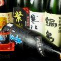 料理を引き立てるドリンクも日本酒、焼酎をはじめ種類豊富!