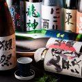 ビール,日本酒,焼酎,カクテル,ワインなど豊富に取り揃えてます。