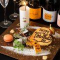 ■誕生日・お祝いに『デザートプレート』御用意致します!■