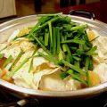 たっぷり野菜のもつ鍋(豚コツでWコラーゲン)1人前¥880