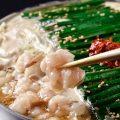 【ランチ】もつ鍋・前菜・〆までセットになって1190円!
