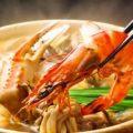 冬季限定★海鮮まかない鍋★%0A一日限定5食!早いもの勝ち!!