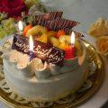 お誕生日、記念日にケーキもご用意致します。%0A要予約3日前
