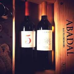 バランカでしか飲めない、アバダルワイン。