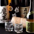 厳選された焼酎や日本酒をご用意しております。