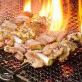 はじめ自慢の串焼き!%0A本格的な炭火焼料理を堪能☆