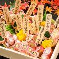 ◆はじめの新メニュー!『野菜豚巻き串』はじめました♪◆