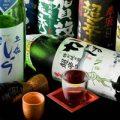 【飲み放題メニュー】90種類以上のお酒をご用意しております。