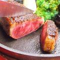 当店自慢のお肉料理☆%0A希少部位のイチボを是非お試しください。